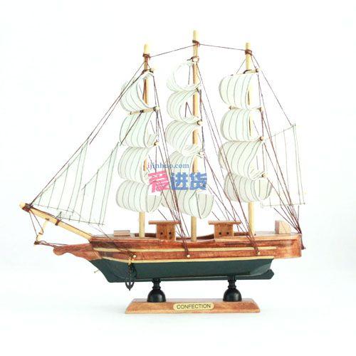 地中海风格 木制欧式多帆船 船模(30cm)