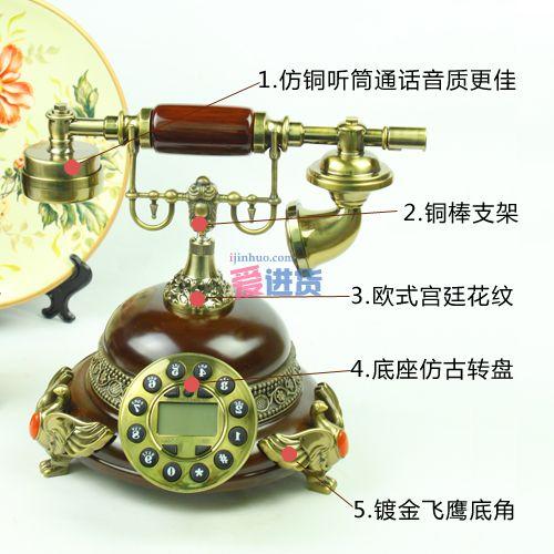 欧式仿古转盘复古电话机 香妃 时光屋