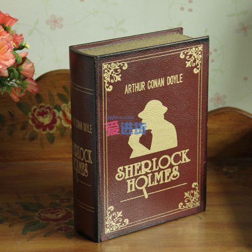 书本收纳盒3件套/仿古书盒套装 红色 时光屋