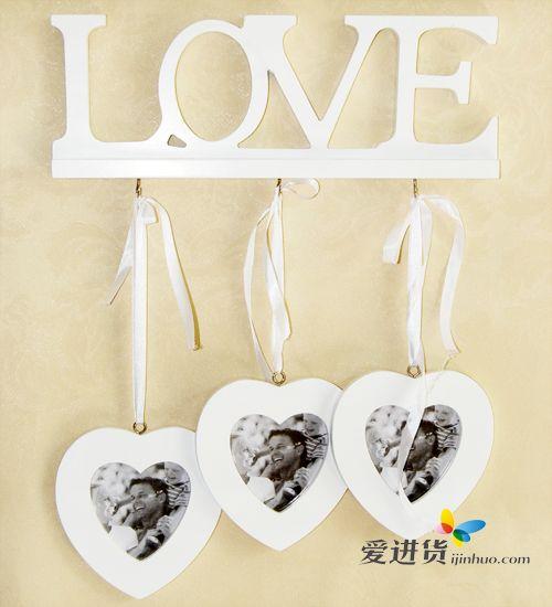 木质家居墙面装饰 LOVE相框 心连心相框 时尚创意挂钩图片