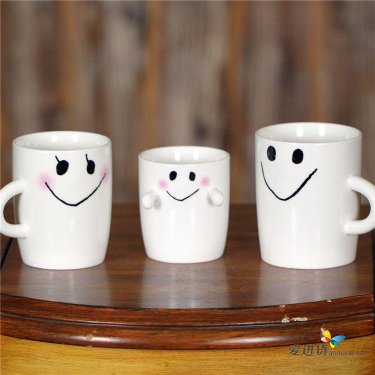 可爱笑脸 陶瓷马克杯 一套三个